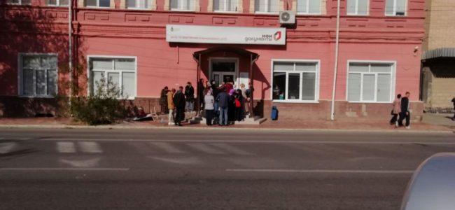 МФЦ на Трусовском рынке астрахань пускает по несколько человек