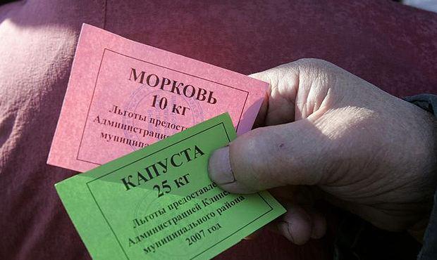 Депутаты рассматривают инициативу о введение продуктовых карточек в России