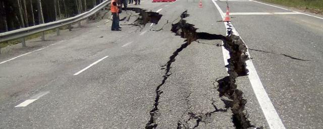 Землетрясение в Иркутске 10 декабря 2020
