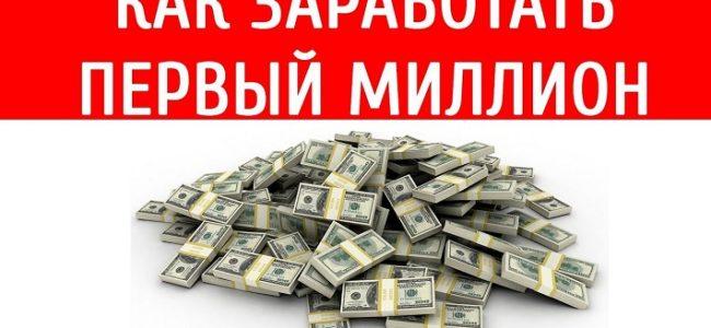 Сколько можно заработать на акциях за год с 1 миллиона рублей?