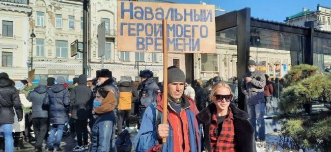 В Хабаровске начались первые задержания