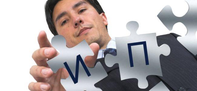 В России хотят изменить систему получение статуса индивидуального предпринимателя