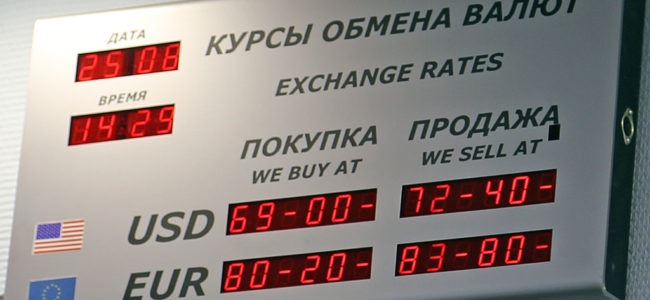 Что ждет доллар в этом году? Ниже 70 рублей или быстрый взлет?