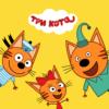 Три кота все серии подряд смотреть онлайн