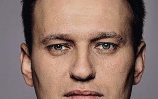 Навального обвинили в растрате или голодный кролик наносит ответный удар