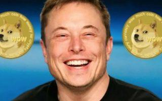 Одно слово Маска и цена криптовалюты Dogecoin взлетела на 48%!