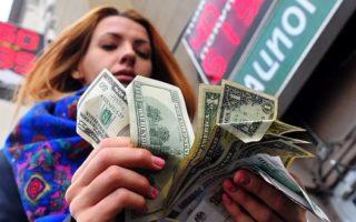 Известный американский банк активно покупает российские рубли