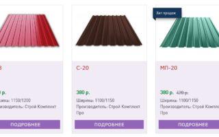 Самый популярный материал у Россия для отделки заборов - профнастил