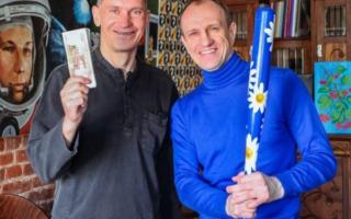 За 500 000 на арт-аукционе в Петербурге продали Биту добра
