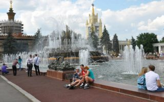 """""""15-19 июня в Москве будут считаться нерабочими днями"""", — сообщает мэр города."""